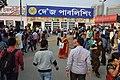 40th International Kolkata Book Fair - Milan Mela Complex - Kolkata 2016-02-04 0789.JPG