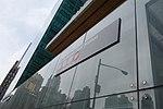 42nd St 6th Av td 30 - Bank of America IND.jpg