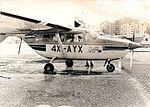 4X-AYX Izhak-Hirshfeld.jpg