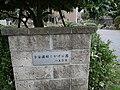 4 Chome Koyasumachi, Hachiōji-shi, Tōkyō-to 192-0904, Japan - panoramio (43).jpg