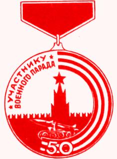 1967 October Revolution Parade