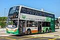 5600 at Wan Chai North (20181123123321).jpg