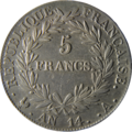 5 francs Napoleon An 14 Revers.png