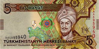 Ahmad Sanjar - Ahmad Sanjar, as featured on the front of the 5 Turkmenistan manat banknote.