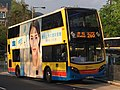 7026 CTB 260 08-10-2018.jpg