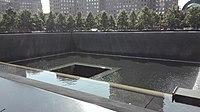 911 Memorial NY.jpg