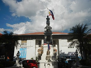 Hagonoy, Bulacan - Hagonoy Municipal Hall