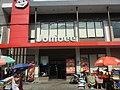 9702Baclaran Quirino Avenue Parañaque Landmarks 27.jpg