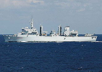 Italian ship Etna (A 5326) - Image: AOR Etna