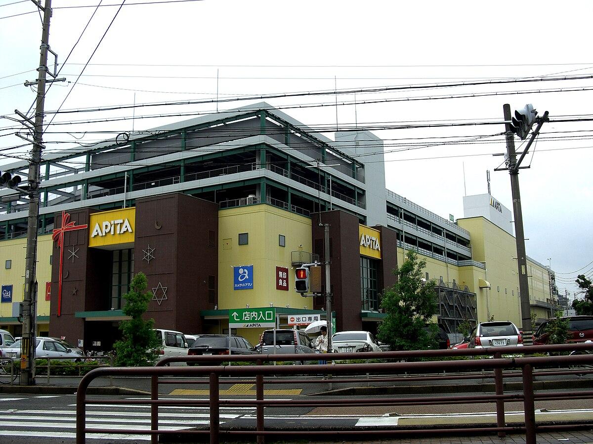 APITA Chiyodabashi.JPG