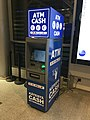 ATM Cash (40242890970).jpg