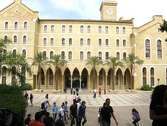 American University of Beirut - College Hall