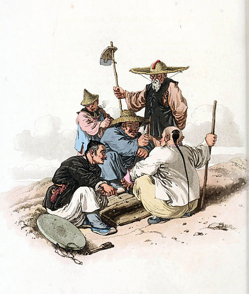 A GROUP OF PEASANTRY, WATERMEN, &c playing with Dice.jpg