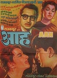 Aah film poster.jpg