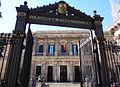 Acceso al Museo Arqueológico.jpg