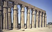 Papyriform columns in the Luxor Temple