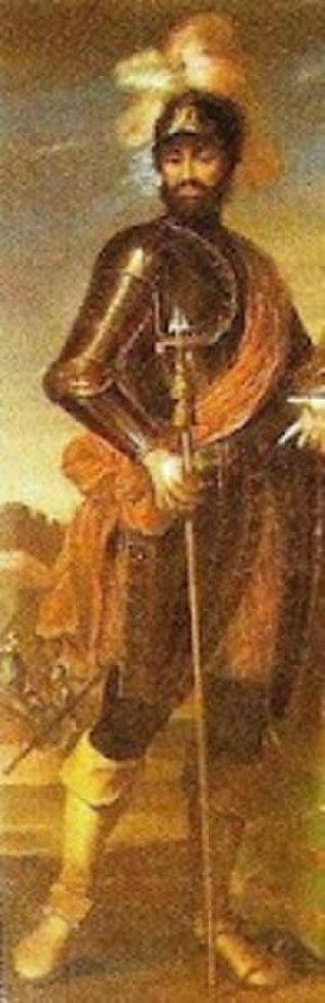 Afonso I, Duke of Braganza - D. Afonso; Ducal Palace of Vila Viçosa.