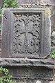 Aghjots Monastery, details (73).jpg