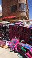 Aguayos Bolivia.jpg