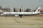 Air China, B-6792, Airbus A321-232 (32694768377).jpg