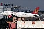 Airbus A320-214, Juneyao Airlines JP7407018.jpg