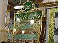 Al Masjid Nabavi Madina ((very powerfull Tasbeh)) Mohammed ur rasolAllah sadiq ul wadal ameen.. - panoramio.jpg