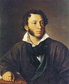Alexander Pushkin (1799–1837), writer