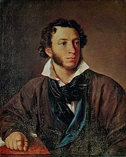 Alexander Pushkin by Vasily Tropinin