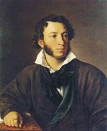 Πορτραίτο του Αλέξανδρου Πούσκιν από τον Βασίλι Αντρέγιεβιτς Τροπίνιν