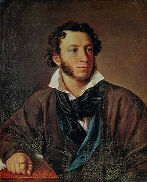 Golden Age of Russian Poetry - Image: Aleksandr Pushkin