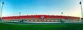 Alinja Arena.jpg
