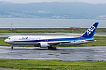 All Nippon Airways, B767-300, JA609A (20815282978).jpg