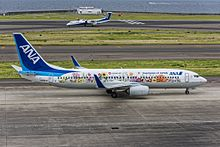 All Nippon Airways Boeing 737-800 (JA85AN) at Chubu International Airport.jpg