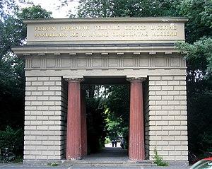 Alter Botanischer Garten (Munich) - Image: Alter Botanischer Garten Muenchen Eingangsportal 1