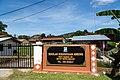 Ambong Sabah SekolahKebangsaanAmbong-01.jpg