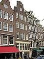 Amsterdam - Westerstraat 84.jpg