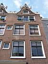 amsterdam sint antonie sluis 7 through 9 top