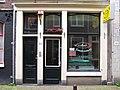Amsterdam Tweede Laurierdwarsstraat 50 door.jpg