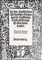 An den Christlichenn Adel 1520.jpg