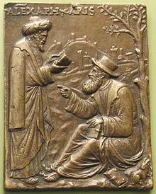 Alexander von Aphrodisias mit Aristoteles in einer Relief-Darstellung Andrea Brioscos aus dem 16. Jahrhundert, heute im Berliner Bode-Museum (Quelle: Wikimedia)