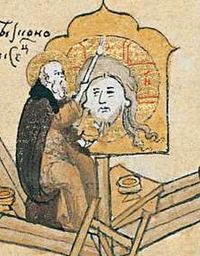 Andrei Rublev (miniature, 16 c) detail.jpg