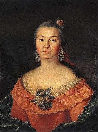 Tatischev family - Anna Yankova (née Tatischeva)