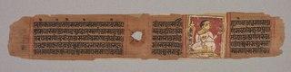 Leaf from a Jain Manuscript: Kalpa-sutra: Monk Holding a Flower (recto)