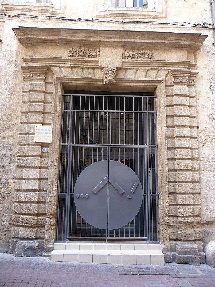 Foyer De L Ancien Hotel Orchamps : Ancien quot hostal des carcassonne ou hôtel de gayon