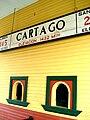 Antigua Estación del Tren de Cartago, boletería.jpg