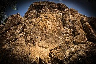 Lullubi - Image: Anubanini Rock Relief 2