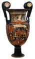 Apulian red-figure volute krater by the White Sakkos painter Antikensammlung Kiel B 585 glare reduced white bg.png