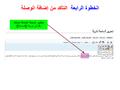 Arabic wikipedia tutorial - add internal link (5).png