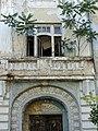 Architectural Detail - Varna - Bulgaria - 03 (41366477670).jpg