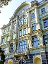 Architecture of Chernivtsi.jpg